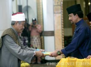State mufti award