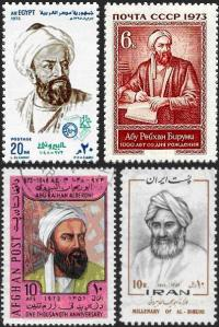 Al_Biruni_in_different_stamps