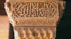 alhambra_palacio_generalife.jpg_1306973099