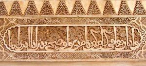 alhambra_texto780