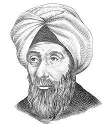 Ibn Al-Haitham (Alhazen)