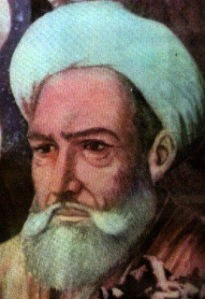 Al-Shatir