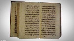 babad naskah-diponegoro130705b