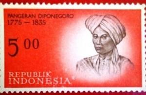 dipo stamp