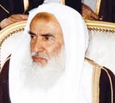 Syaikh Muhammad Shalih al-Utsaimin