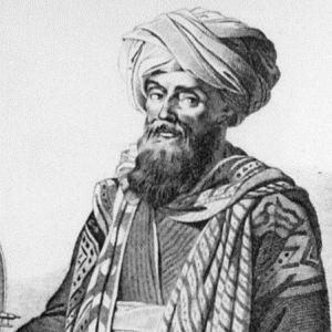 Al-Baitar