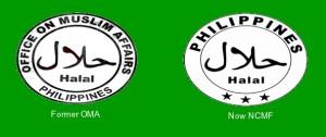 halal php