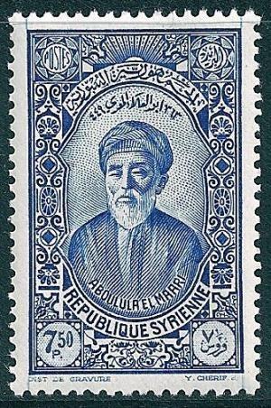 Image result for Abu Al- 'Ala' Al-Ma'arri: