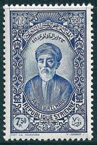A Syrian stamp of Al-Ma'arri