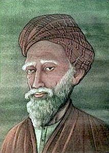 Al-Mas'udi