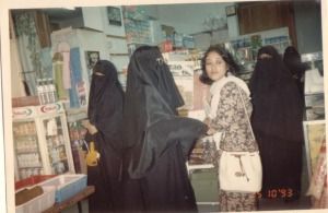 Darul Arqam's women in its store.