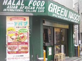 A halal resto in Tokyo.