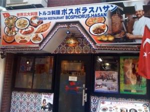 A Turkish halal resto in Tokyo.