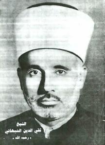 Taqiuddin Al-Nabhani