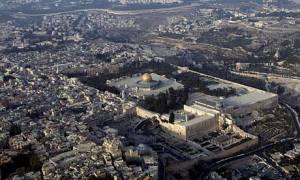 Aerial view of Jerusalem city.