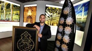 islamic museum loc