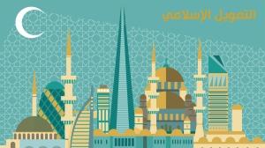 bank syar fin Islamic-Finance-Cover