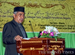 Syariah_Conference