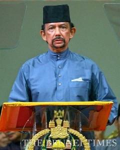 bru Syariah-sultan