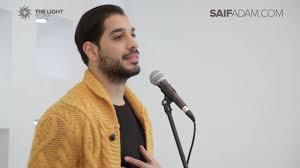 Saif Adam