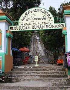 wisrel sunan bonang