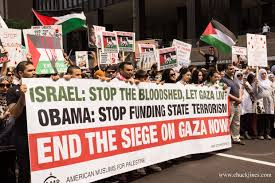 gaza protest1