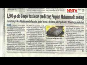 bible gospel news