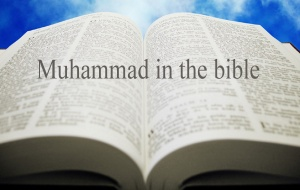 bible muhammad