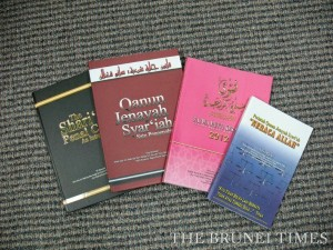 The four books sent by the State Mufti Office which won the awards. Photo: BT