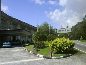 Brunei_museum