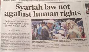 syariah not against ham
