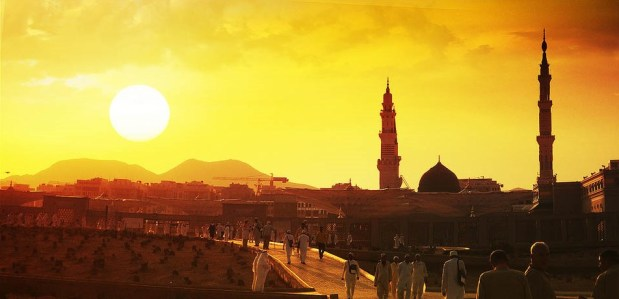 The Constitution of Madina:  The Beginning of Muslim-Jewish Relations
