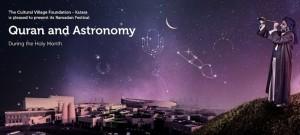 buc_Quran-and-astronomy-qatar-katararesize