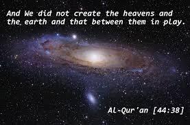 quran universe
