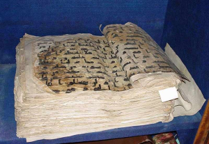 A copy of Uthman's mushaf kept in Topkapi Palace in Istanbul, Turkey.