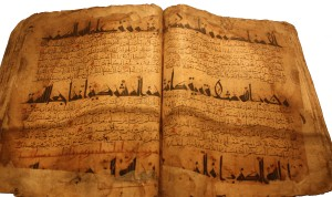 Quran_rzabasi3