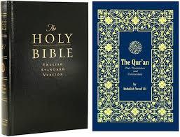 dr gary quran bible